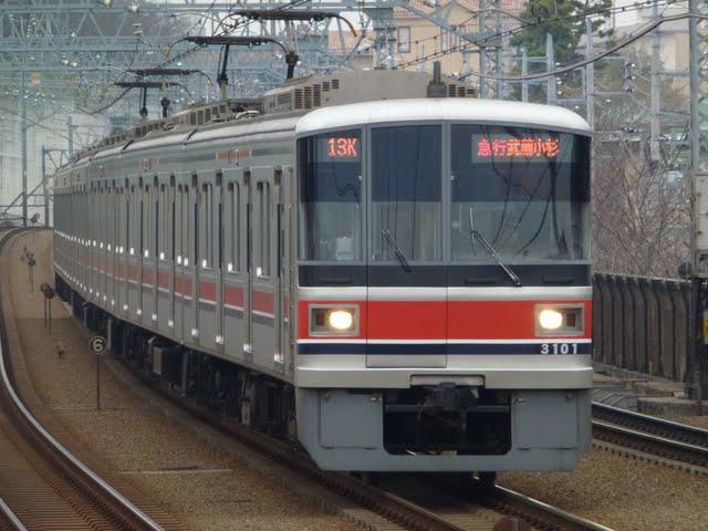 東京急行電鉄 急行 武蔵小杉行き2 東急3000系(平日3本運行)