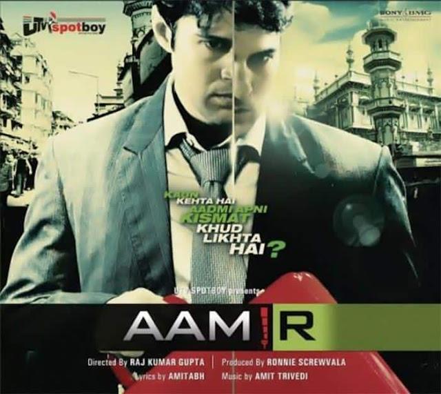 आमिर (2008)
