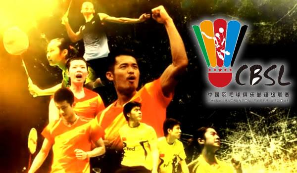 China Badminton Super League New Biss Key Update Feed