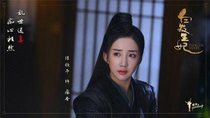 เหินเซียง (Hen Xiang) @ ชายาไร้ใจ (Princess Silver: 白发王妃)