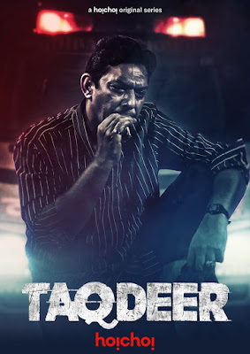 Taqdeer web series Wiki, Cast Real