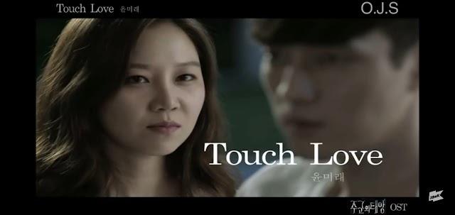 Touch Love Lyrics Yoon-mirae English, Romanized, Hangul