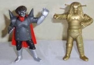 Goldar Monstruos Del Espacio Serie De Tv 1966 Vose Descarga Cine Clasico