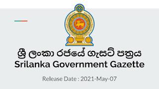 Sri Lanka Government Gazette 2021 May 07