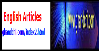http://ghandchi.com/index2.html