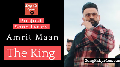 the-king-lyrics