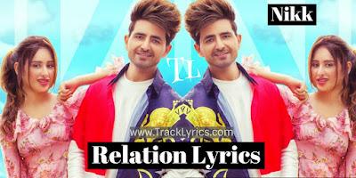 relation-lyrics
