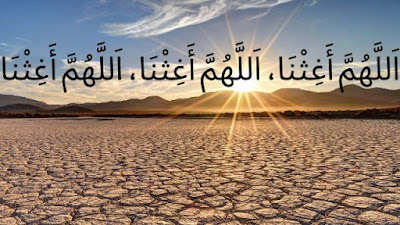 doa minta hujan bahasa arab
