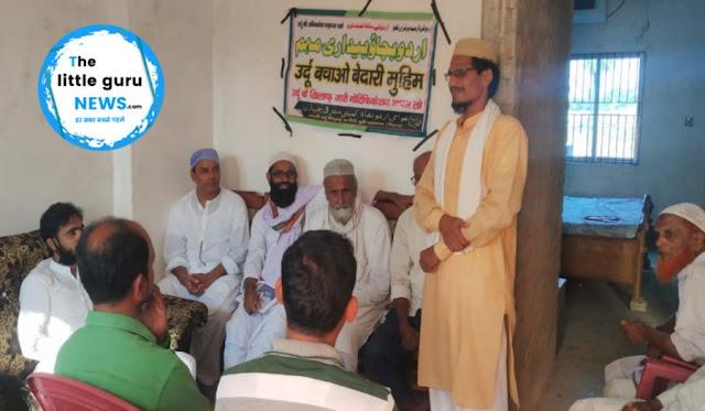 उर्दू भारतिय संस्कृति की पहचान है: मौलाना चिश्ती