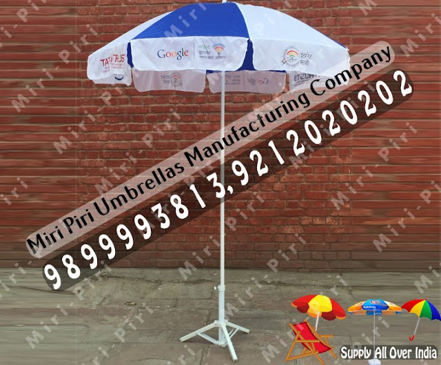 Market Umbrella Manufacturers, Pool Side Umbrella Manufacturers, Patio Umbrella Manufacturers, Wooden Patio Umbrella Manufacturers, Parasol Umbrella Manufacturers, Side Pole Umbrella Manufacturers, Pool Side Umbrella Manufacturers, Restaurant Umbrella Manufacturers, Coffee Shop Umbrella Manufacturers, Cantilever Umbrella Manufacturers,