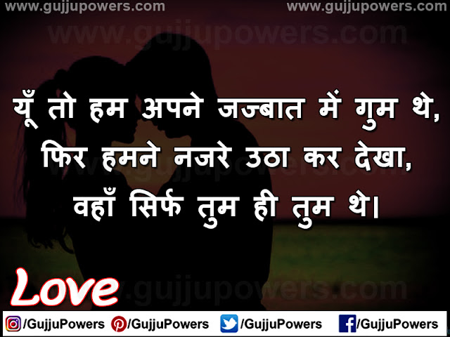 sad shayari status in hindi download