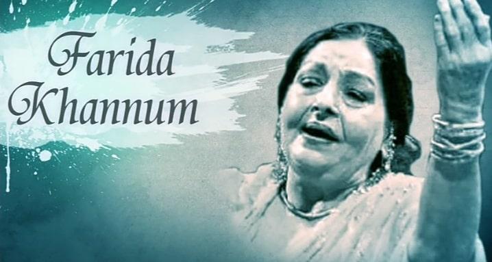 Aaj Jaane Ki Zid Na Karo Lyrics in Hindi | Farida Khanum-