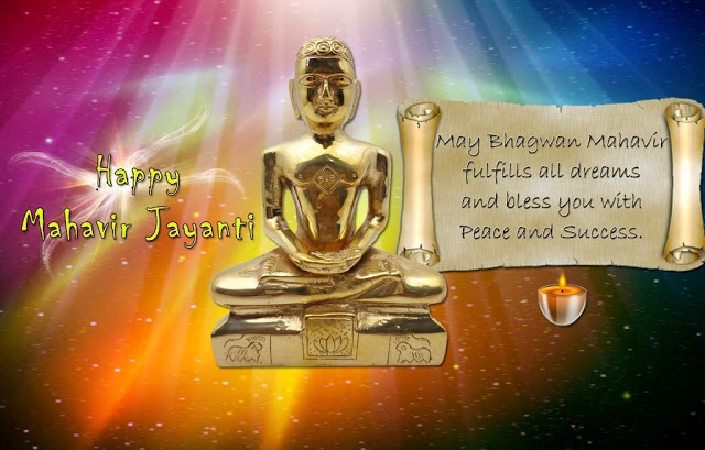 Happy Mahavir Jayanti Images in HD for Facebook Friend
