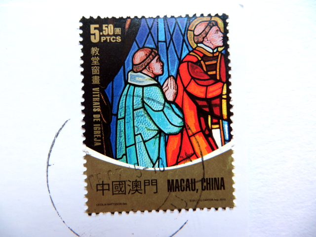 stamp macau china