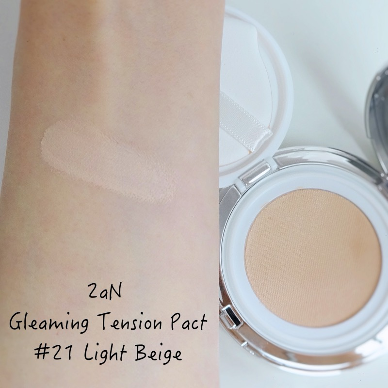 2aN Gleaming Tension Pact review swatch