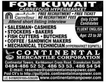 Carrefour Hypermarket Jobs For Kuwait Free Recruitment Free