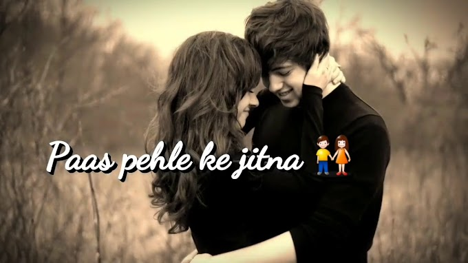Heart touching status - Mohabbat hai yeh ji huzoori nahi - sad video status - lovely status