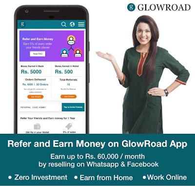 Earn Money Online - Glowroad Se Paise Kaise Kamaye