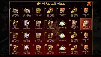 Info Sena Jumping Event Seven Knights