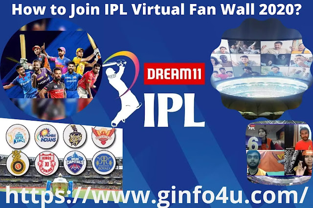 How-to-join-IPL-Virtual-fan-wall-2020-Ginfo4u-Indian-Premier-League-IPL-2020