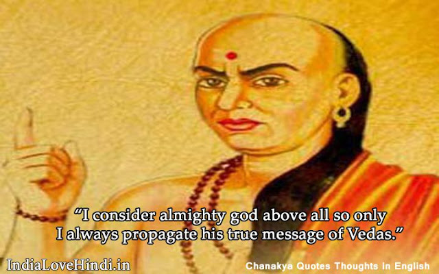 chanakya quotes on success