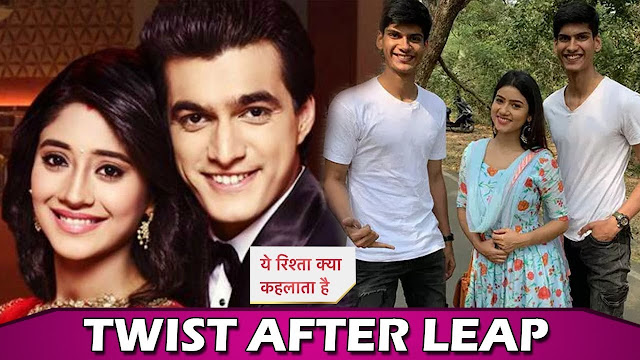 Big Twist : Naira Kartik's glimpse of post leap life in Yeh Rishta Kya Kehlata Hai
