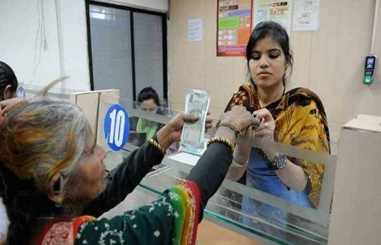 लगातार 4 दिन बंद रहने वाले हैं बैंक, पहले ही निपटा लें जरुरी काम - newsonfloor.com