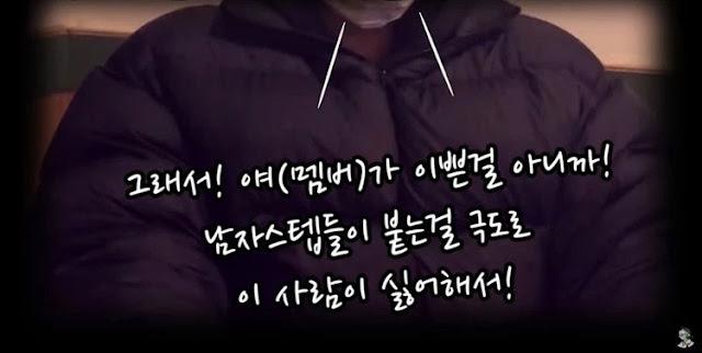 Mantan Staf YG Ungkap BLACKPINK Tak Punya Staf Laki-Laki Selain Manajer Mereka