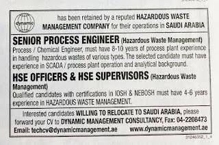 وظائف خالية فى شركة دينامك فى الإمارات 2018