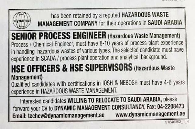 وظائف خالية فى شركة دينامك فى الإمارات 2019