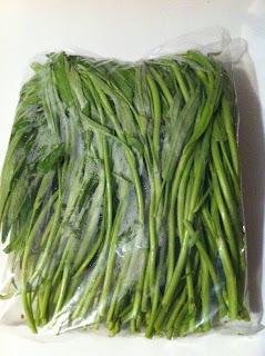 Acqua spinaci - Ingredienti Vietnamese Cuisine Asian