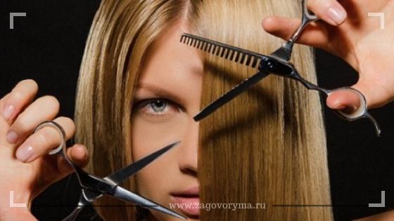 Лунный календарь стрижки волос на апрель 2020 года: благоприятные дни