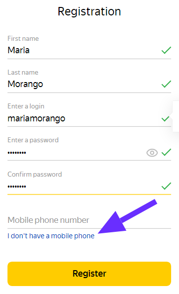 Formulário de cadastro no Yandex