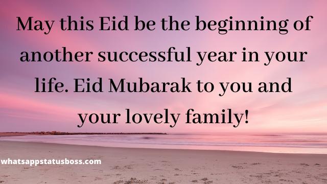 eid mubarak in urdu text