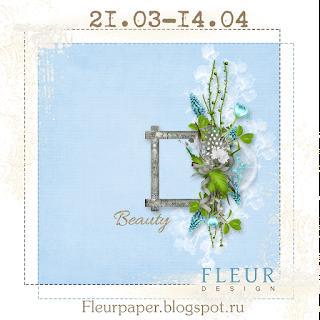 http://fleurpaper.blogspot.ru/2016/03/18_20.html