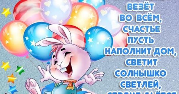 Открытки с днем рождения ярослав 2 года, открытки города