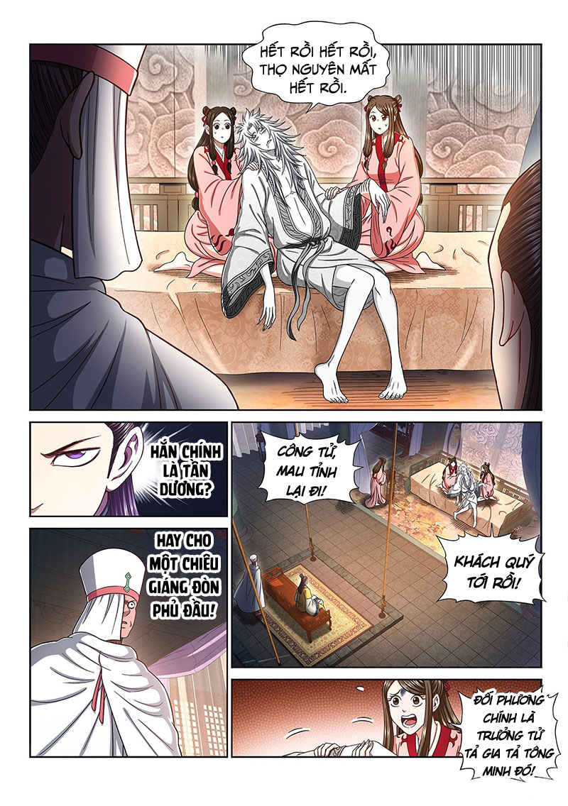 Ta Là Đại Thần Tiên chap 317 - Trang 4