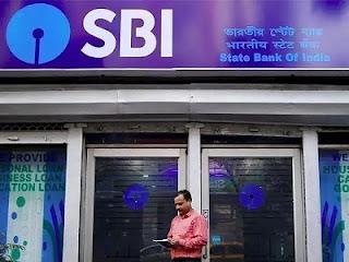 एस.बी.आई.खाताधारकों को मिलेंगा विशेष सुविधा का लाभ