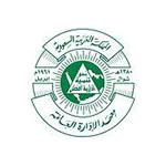 معهد الإدارة العامة يعلن عن أكثر من (80) دورة تدريبية مجانية عن بعد (للرجال والنساء)