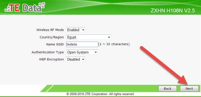 كيف تحول راوتر Te-data القديم الى Access point لتقوية إشارة شبكة الواى فاى WIFI