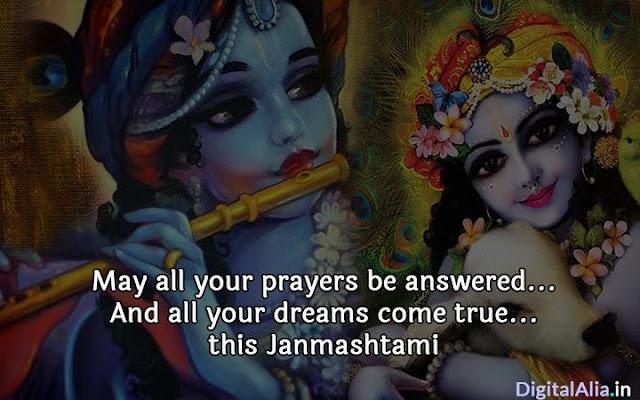 happy janmashtami in advance sms