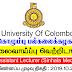 University Of Colombo  Assistant Lecturer (Sinhala Medium)