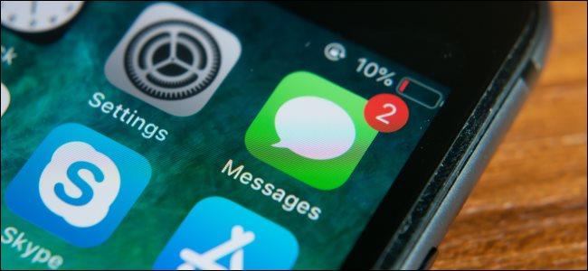 إشعارات الرسائل على شاشة iPhone الرئيسية.