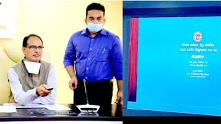 मुख्यमंत्री शिवराज सिंह चौहान,आपदा प्रबंधन,बाढ़,भूकंप,लाइव फीड,आग, दुर्घटना,टीम मध्यप्रदेश,रेस्क्यू ऑपरेशन