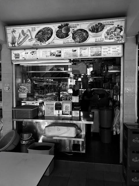 山 Shan, Havelock Road Food Centre