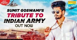Feeling Proud Indian Army Lyrics - Sumit Goswami