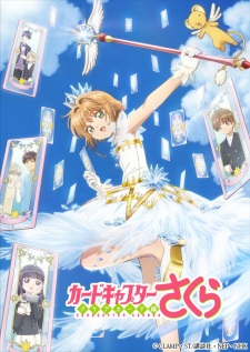 Cardcaptor Sakura: Clear Card-hen 01 Sub Indo MP4
