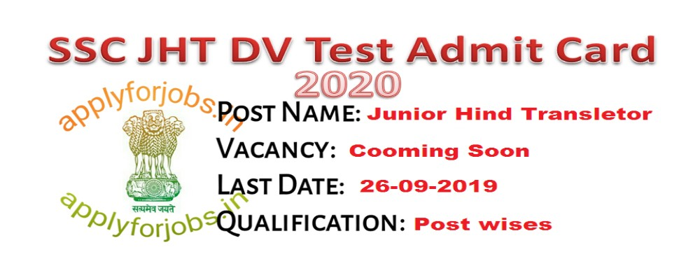 SSC JHT DV Test Admit Card 2020 Notification, applyforjons.in