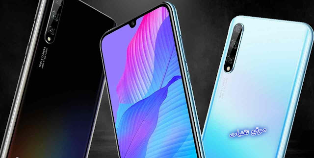 مواصفات ومميزات احدث هواتف هواوي Huawei Y8p بسعر مميز