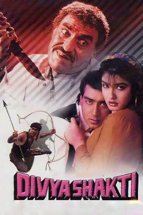 Divya Shakti 1993